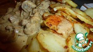 Рецепт Свинина с грибами в сметанном соусе