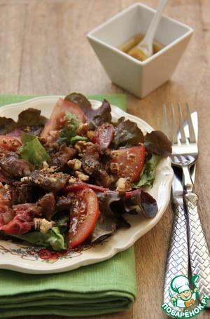 Рецепт Перигорский салат