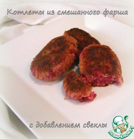 Как приготовить котлеты из говядины мягкими сочными
