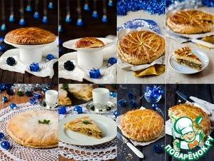 Рецепт Французский королевский пирог и четыре его варианта