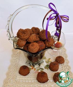 Рецепт Омская ночка. Шоколадно-ромовое печенье