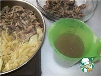 Куриные желудки в азиатском стиле ингредиенты