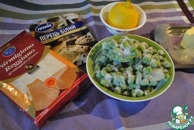 рецепт кеты в духовке со сметаной фото