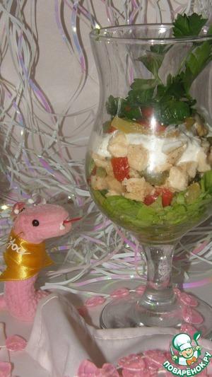 """Рецепт Салат-коктейль с курицей """"Праздничный"""""""