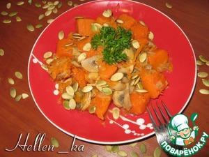 Рецепт Тушеная тыква с овощами