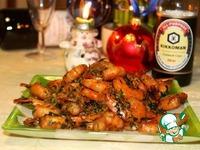 "Жареные креветки ""Привет из Таиланда"" ингредиенты"