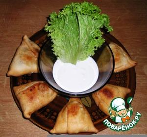 """Рецепт: Индийские пирожки """"Самоса"""""""