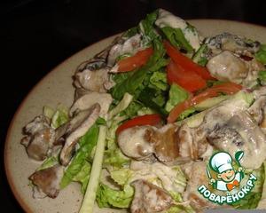 Рецепт Теплый салат с куриной печенью и шампиньонами