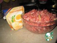 """Салат из белокочанной капусты и мяса """"Не верю"""" ингредиенты"""