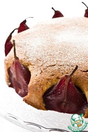 Рецепт Пирог с винными грушами