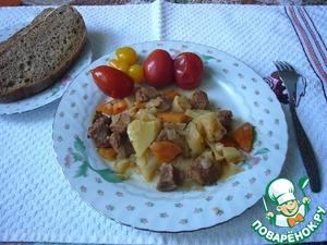 Рецепт Жаркое из говядины
