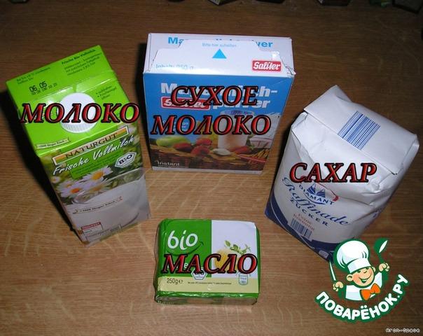 рецепты сухого молока фото