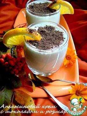 Рецепт Апельсиновый крем с шоколадом и розмарином