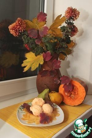 """Рецепт Zucca gelato Golden Autumn (Мороженое из тыквы """"Золотая осень"""""""