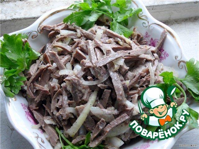 Как сделать салат из сердца