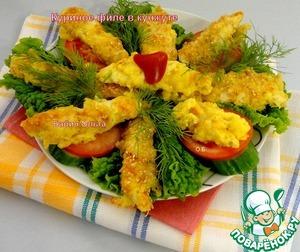 Рецепт Куриное филе в кунжуте