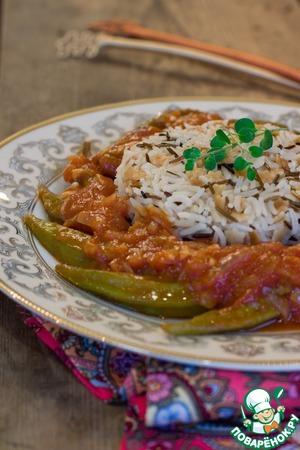 Рецепт Бамия с рисом по-ливански