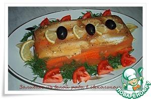 Рецепт Заливное из белой рыбы в свекольном желе