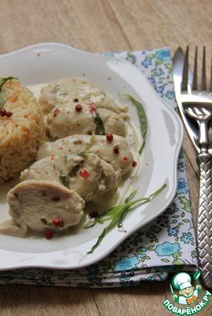 Рецепт Курица в соусе с эстрагоном