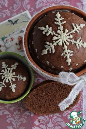 Рецепт Шоколадный хлеб в глиняном горшке