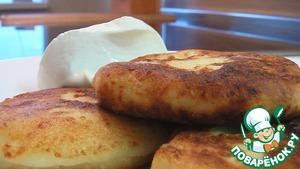 Рецепт Сырники из творога с картофелем
