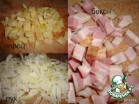 Фасолевый суп ингредиенты