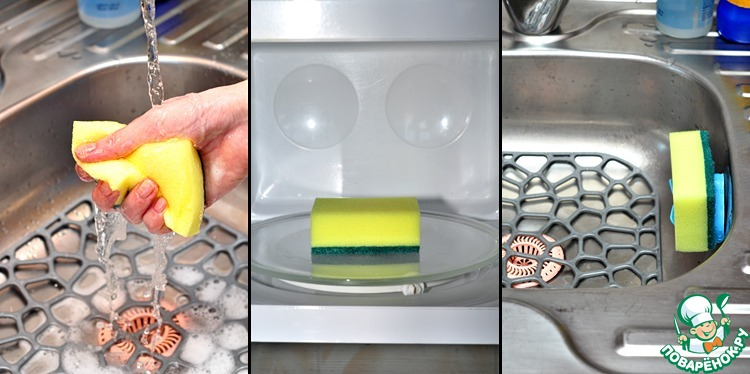 Мочалка своими руками - моем посуду с настроением!
