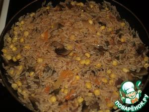 Рецепт Рис с грибами и овощами