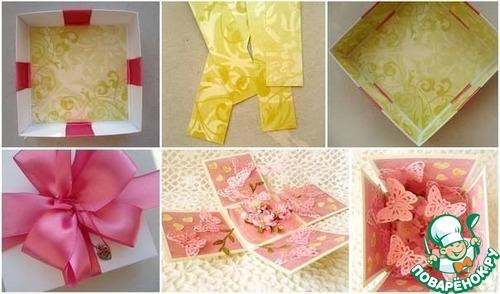 Как сделать коробочку сюрприз своими руками