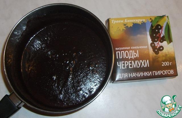 Блюда из печени налима рецепты с фото в домашних условиях
