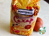 """Дрожжевой пирог """"Бабушкин тутманик"""" ингредиенты"""