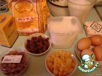 "Торт ""Наташа"" ингредиенты"