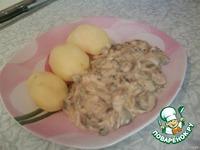 Грибы в молочном соусе ингредиенты