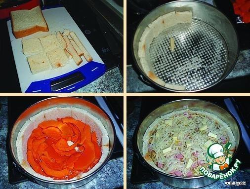 Как готовить Пирог из тыквы и лука-порея вкусный рецепт с фото пошагово #3