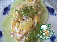 Салат из кальмаров с ананасами ингредиенты