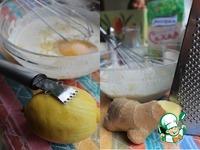 """Булочки а-ля """"Капкейки"""" ингредиенты"""