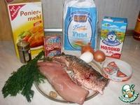 Рыбные котлетки по-одесски ингредиенты