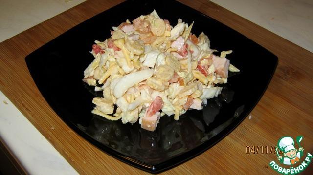 Салат с копченым сыром поваренок