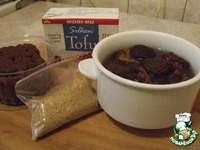 Мисо-суп с шиитаке ингредиенты