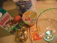 """Пирог """"Новогоднее настроение"""" - кулинарный рецепт"""