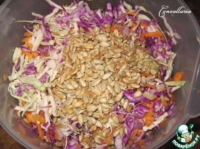 Салат с семечками подсолнечника рецепт с фото