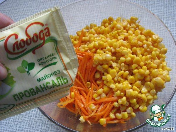 салат цветок с чипсами рецепт