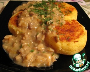 Рецепт Картофельные котлеты с грибным соусом