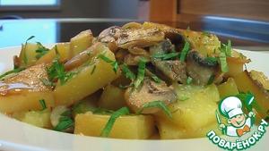 Рецепт Картофель тушеный, со свежими грибами