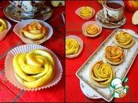Яблочные розы ингредиенты