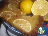 Лимонный пирог из печенья ингредиенты
