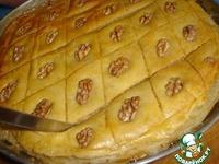Пахлава бакинская ингредиенты