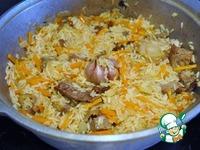 Иранский плов ингредиенты