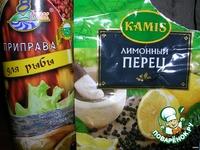 Сeмга - гриль ингредиенты
