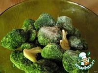 Шаурма для вегетарианцев ингредиенты